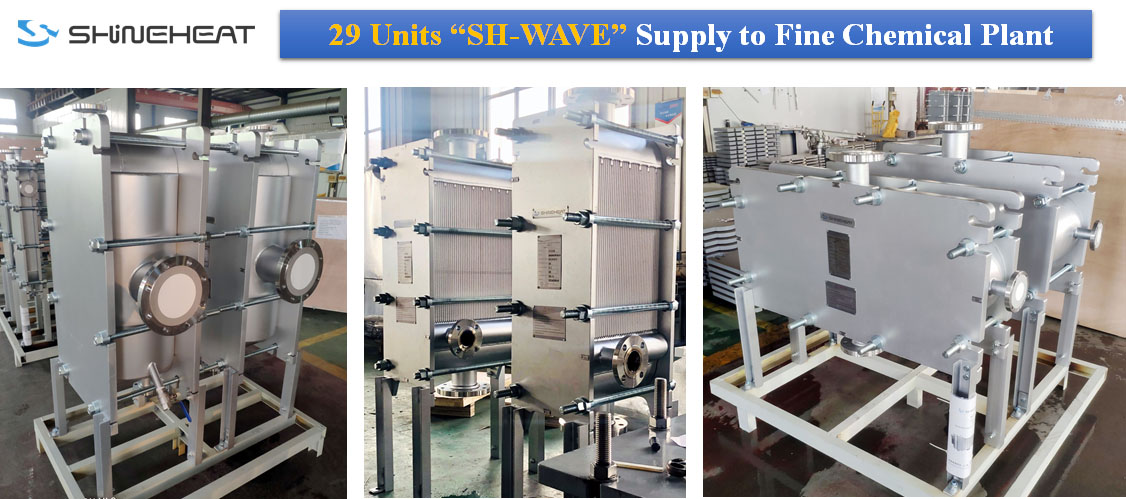Supply 29 Sets SH-WAVEs for Fine Chemical Plant